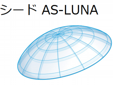 AS-LUNA.png
